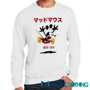 Disney Mickey Mouse Japan Sweatshirt